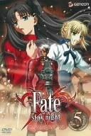Fate/stay night 5 [DVD]