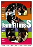 Jam Films S(2004)