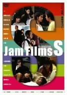 Jam Film S
