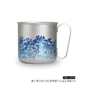 【クリックで詳細表示】【日本製】チタンデザインマグカップ ガーデンリーフ(グラデーションブルー) TMA-207B