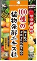 100種の植物発酵エキス粒 62粒