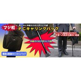 サンコー マジ軽ノートPCバッグ MGCNTEBG