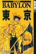 Tokyo Babylon Volume 2 (Tokyo Babylon), CLAMP,
