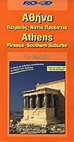 Plan de ville : Athènes - Athens (en anglais)