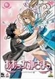 ああっ女神さまっ 2 [DVD]