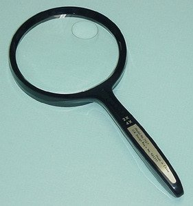 SEOH Magnifier Dual Magnification 75mm 2x & 4x - 1