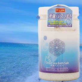 エムズワン 死海バスソルト 天然ミネラル成分たっぷり100%死海湖塩
