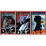 DK2. EL SEÑOR DE LA NOCHE CONTRAATACA. Pack de 3 volúmenes.