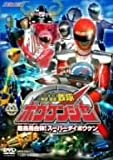 �������ܥ����㡼 VOL.2 GOGO!�ܥ����㡼 [DVD]