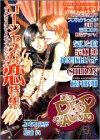 ディープ・アクア(9) (アクアコミックス)