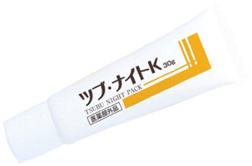 薬用ツブ・ナイトK 30g スキンケアクリーム ツブナイトK 角質粒用クリーム ポツポツ・ツブツブ用スキンケアケアクリーム