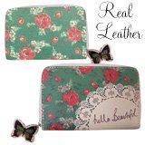 Disaster Designs With Love Jade Green Leather Purse
