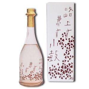 西山酒造場 路上有花 桃花(ろじょうはなあり とうか) 純米大吟醸 16?17度 720ml 1本