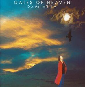 Do - Heaven - Zortam Music