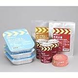 【非常食セット】レスキューフーズ1日セットA/7042824 いざというときの備えに保存食!