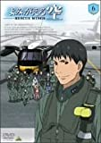 よみがえる空-RESCUE WINGS-mission 6[DVD]