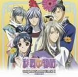 彩雲国物語 オリジナルサウンドトラック 1