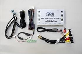 AXIS/アクシス BMW I drive専用 インターフェイスAX-BMV02 3シリーズ(E90 LCI, E91 LCI, E92 LCI) 5シリーズ(F10、E60 LCI, E61 LCI) 7シリーズ(F01、F02)