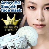 アルブロEGスムースフェイスマスク 40枚入 BARA