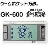 山佐[YAMASA] 歩く遍路 ゲーム万歩計 GK-600 ポケット歩数計