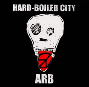 HARD-BOILED CITY