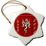 Beverly Turner Photography Gold Dragon Happy New Year in Chinese 2012 Snowflake Porcelain Ornament, 3-Inch