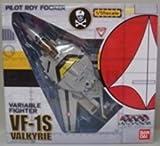 超時空要塞マクロス 1/55 バルキリーVF-1S