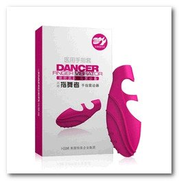 Refers to the Dancers Finger Vibrator Female Orgasm Squirt Clitoral Stimulation Masturbation Vibration Massage by Your Sex Life Master