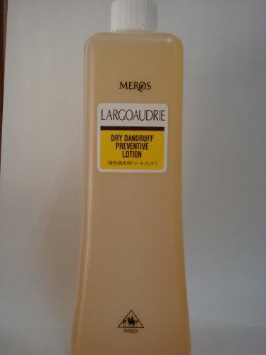 メロス ラルゴオードリー 1.5L