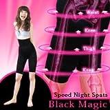 Black Magic ブラックマジック スピードナイトスパッツ (全指向性着圧可変インナー) Lサイズ