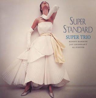 Super Trio - 癮 - 时光忽快忽慢,我们边笑边哭!