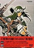 EAT-MAN '98のアニメ画像