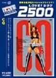 CQ ゴージャス・エディション [DVD]