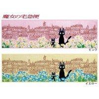 SENKO (Senko) Majo Kiki urban kitchen mat (approx. 45 x 150 cm) yellow 0936100