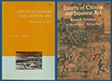 Epochs of Chinese and Japanese Art. Two Volumes
