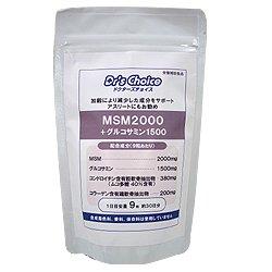 MSM2000+グルコサミン1500
