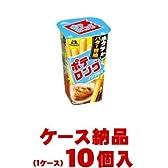 【1ケース納品】【1個あたり153円】 森永製菓 ポテロング ホタテバター醤油味 45g×10個入