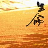 生命~いのち~ To you of dear