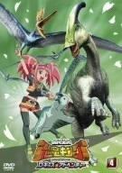 古代王者 恐竜キング Dキッズ・アドベンチャー 4 [DVD]