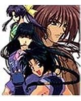 るろうに剣心-明治剣客浪漫譚- 巻之十 [DVD]