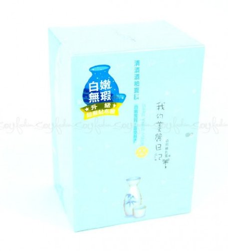 My Beauty Diary Mask- Sake Yeast 10pcs