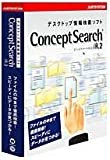 ConceptSearch /R.2 for Windows CD-ROM