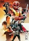 仮面ライダー響鬼 VOL.9 [DVD]