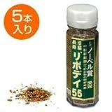 リボディ55[5本入]【発明王ドクター中松氏を作り上げた55種類の食材からなる「ふりかけ」】