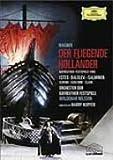 ワーグナー:歌劇《さまよえるオランダ人》 [DVD]
