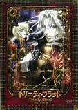 トリニティ・ブラッド Chapter.12 通常版 [DVD]