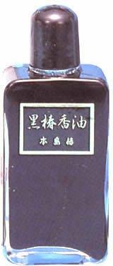 本島椿 黒椿香油 70ml