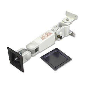 Lcd Wall Mount Monitor Arm, Industrial Easy Swivel, Model La-12