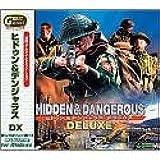Great Series ヒドゥン&デンジャラス デラックス 日本語版
