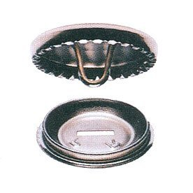 25-x-23mm-metal-cover-buttons-make-your-own-fabric-covered-buttons-crafts-haberdashery-upholstery-et